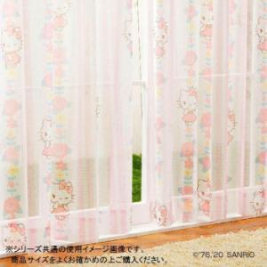 サンリオ キティ レースカーテン2枚セット 100×133cm SB-522-S 代引き不可/同梱不可|mediaroad1290
