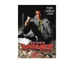 難波金融伝 ミナミの帝王 銭の一・二 <6> 中古 DVD