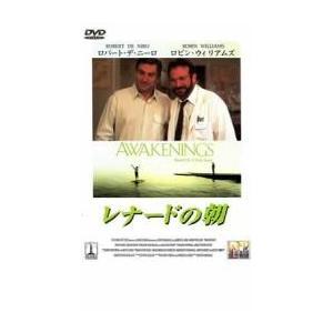 レナードの朝 レンタル落ち 中古 DVD