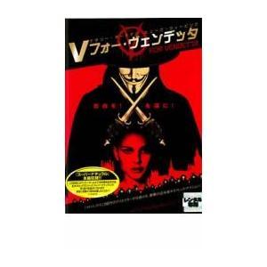 Vフォー・ヴェンデッタ レンタル落ち 中古 DVD|mediaroad1290