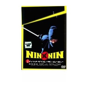 NIN×NIN 忍者ハットリくん ザ ムービー THE MOVIE レンタル落ち 中古 DVD