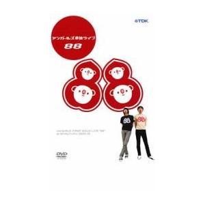 アンガールズ単独ライブ 88 中古 DVD  お笑い|mediaroad1290