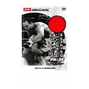 武士道 PRIDE 其の弐 レンタル落ち 中古 DVD|mediaroad1290