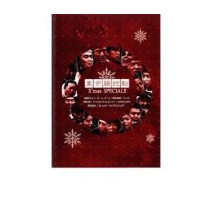 東京腸捻転  X'mas SPECIAL!! レンタル落ち 中古 DVD  お笑い|mediaroad1290