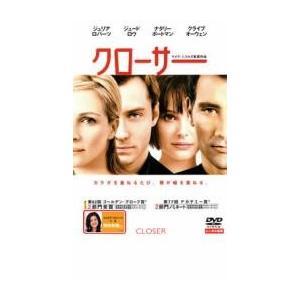 クローサー レンタル落ち 中古 DVD|mediaroad1290