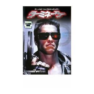 ターミネーター レンタル落ち 中古 DVD|mediaroad1290