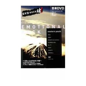 DVD ROCK魂!  エモーショナルロック編 レンタル落ち 中古 DVD ケース無::|mediaroad1290