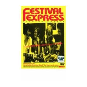 フェスティバル・エクスプレス レンタル落ち 中古 DVD|mediaroad1290