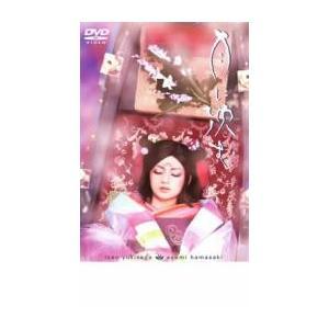長編ミュージックフィルム 月に沈む 浜崎あゆみ レンタル落ち 中古 DVD|mediaroad1290