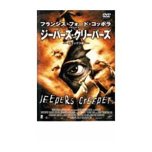 ジーパーズ・クリーパーズ  デラックス版 レンタル落ち 中古 DVD  ホラー|mediaroad1290