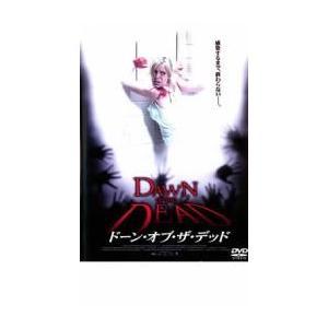 ドーン・オブ・ザ・デッド レンタル落ち 中古 DVD  ホラー