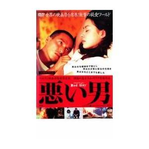 悪い男 レンタル落ち 中古 DVD  韓国ドラマ