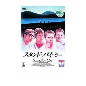 スタンド・バイ・ミー レンタル落ち 中古 DVD|mediaroad1290
