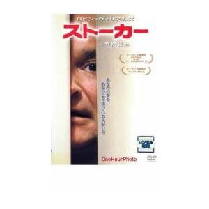 5000円以上送料無料の対象商品です。【バーゲン】(監督) マーク・ロマネク (出演) ロビン・ウィ...