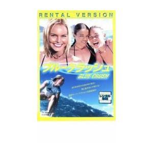 ブルークラッシュ レンタル落ち 中古 DVD ケース無::
