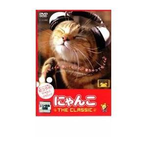 5000円以上送料無料の対象商品です。 (ジャンル) その他、ドキュメンタリー 動物 (入荷日) 2...