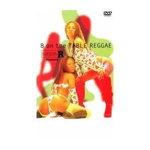 B on the TABLE REGGAE 流派-R レンタル落ち 中古 DVD|mediaroad1290