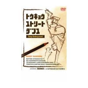 トウキョウストリートダンス  Deep Underground レンタル落ち 中古 DVD ケース無::|mediaroad1290