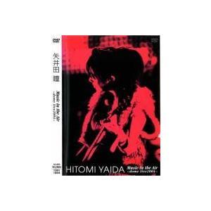 矢井田瞳 HITOMI YAIDA Music in the Air dome live 2004 中古 DVD|mediaroad1290