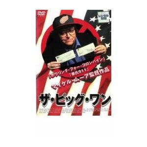 ザ・ビッグ・ワン レンタル落ち 中古 DVD mediaroad1290