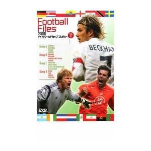 2006 ドイツワールドカップ プレビュー 1 FOOTB ALL FILES レンタル落ち 中古 DVD ケース無::|mediaroad1290