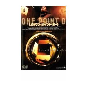 1.0  ワン・ポイント・オー レンタル落ち 中古 DVD|mediaroad1290
