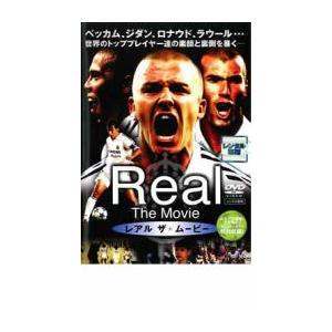 レアル ザ・ムービー レンタル落ち 中古 DVD|mediaroad1290