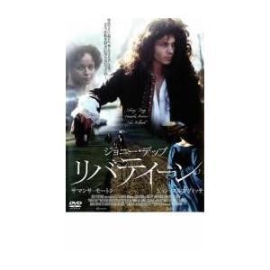 リバティーン レンタル落ち 中古 DVD