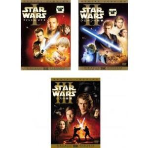 スター・ウォーズ 全3枚 エピソード・1・2・3 レンタル落ち セットsc 中古 DVD|mediaroad1290
