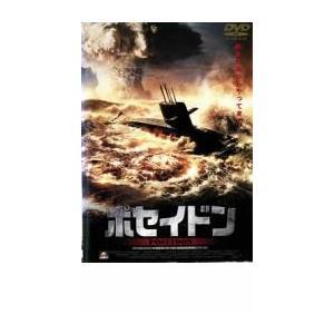 ポセイドン レンタル落ち 中古 DVD