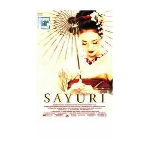 SAYURI サユリ レンタル落ち 中古 DVD  アカデミー賞