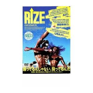 RIZE ライズ レンタル落ち 中古 DVD|mediaroad1290
