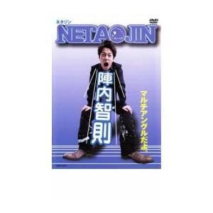 NETAJIN  ネタジン  陣内智則 レンタル落ち 中古 DVD  お笑い mediaroad1290