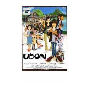 UDON レンタル落ち 中古 DVD|mediaroad1290