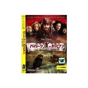 パイレーツ・オブ・カリビアン ワールド・エンド レンタル落ち 中古 DVD