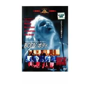 BODY ボディ レンタル落ち 中古 DVD ケース無::|mediaroad1290