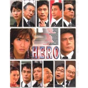 HERO レンタル落ち 中古 DVD  東宝 ケース無:: mediaroad1290