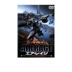 エア・レイジ レンタル落ち 中古 DVD|mediaroad1290