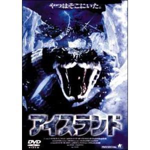 アイスランド レンタル落ち 中古 DVD  ホラー