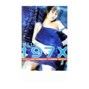 BLUE 197X レンタル落ち 中古 DVD mediaroad1290
