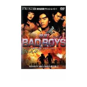 特攻!BAD BOYS レンタル落ち 中古 DVD...