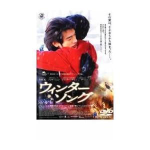 ウィンター ソング レンタル落ち 中古 DVD  チ・ジニ 東宝|mediaroad1290
