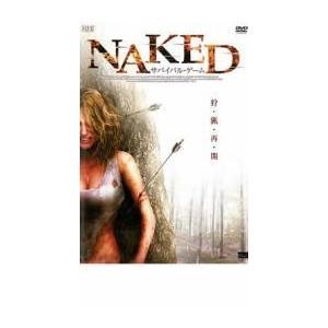 NAKED サバイバル・ゲーム レンタル落ち 中古 DVD  ホラー|mediaroad1290