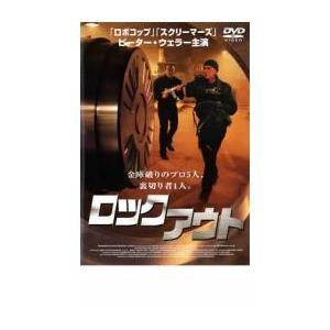 ロックアウト レンタル落ち 中古 DVD ケース無::|mediaroad1290