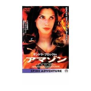 サンドラ ブロック in アマゾン 中古 DVD|mediaroad1290