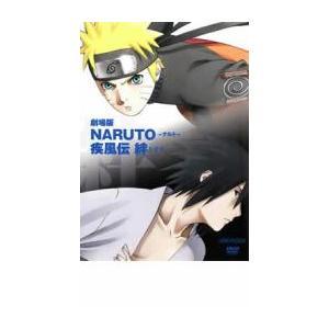 劇場版 NARUTO ナルト 疾風伝 絆 レンタル落ち 中古 DVD ケース無::|mediaroad1290