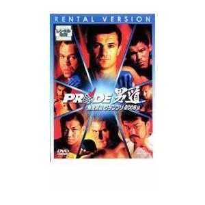 PRIDE 男道 無差別級 グランプリ 2006編 レンタル落ち 中古 DVD mediaroad1290