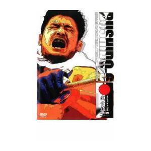 PRIDE 武士道 其の六 レンタル落ち 中古 DVD