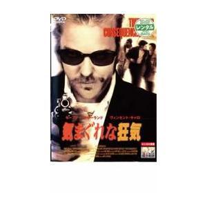気まぐれな狂気 レンタル落ち 中古 DVD|mediaroad1290