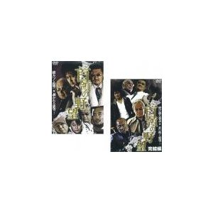 bs::首領の野望 全2枚 Vol.1、完結編 レンタル落ち セット 中古 DVD  極道 ケース無::|mediaroad1290